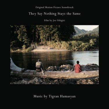 人間の根元に問いかける。ティグラン・ハマシアン『ある船頭の話』オリジナル・サウンドトラック